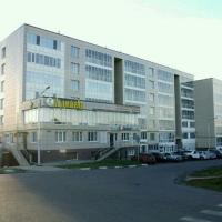 Белгород — 1-комн. квартира, 56 м² – Лермонтова (56 м²) — Фото 2
