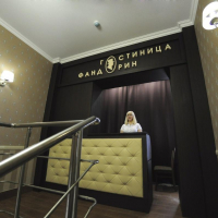Белгород — 1-комн. квартира, 20 м² – Гражданский, 25 (20 м²) — Фото 2