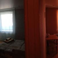 Белгород — 1-комн. квартира, 43 м² – Щорса, 29 (43 м²) — Фото 2
