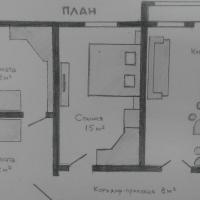 Смоленск — 3-комн. квартира, 74 м² – Крупской, 44Б (74 м²) — Фото 4