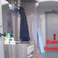 Киров — 1-комн. квартира, 20 м² – Ленина, 3 (20 м²) — Фото 2