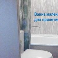 Киров — 1-комн. квартира, 20 м² – Ленина, 3 (20 м²) — Фото 3