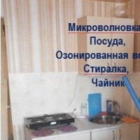 Киров — 1-комн. квартира, 20 м² – Ленина, 3 (20 м²) — Фото 4