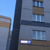 Киров — 1-комн. квартира, 30 м² – Ленина, 190к1 (30 м²) — Фото 20