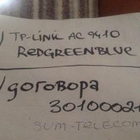 Нижний Новгород — 1-комн. квартира, 40 м² – БЕЛИНСКОГО ДОМ 85. ТЦ. (40 м²) — Фото 2