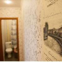 Нижний Новгород — 1-комн. квартира, 32 м² – Дьяконова, 2 (32 м²) — Фото 6
