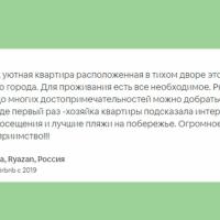 Калининград — 2-комн. квартира, 55 м² – Томская, 6 (55 м²) — Фото 11