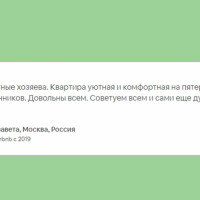 Калининград — 2-комн. квартира, 55 м² – Томская, 6 (55 м²) — Фото 10