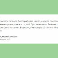 Калининград — 2-комн. квартира, 55 м² – Томская, 6 (55 м²) — Фото 8
