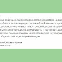 Калининград — 2-комн. квартира, 55 м² – Томская, 6 (55 м²) — Фото 7