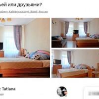 Калининград — 2-комн. квартира, 55 м² – Томская, 6 (55 м²) — Фото 3