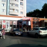 Калининград — 1-комн. квартира, 45 м² – Гагарина, 2а (45 м²) — Фото 6