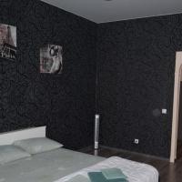 1-комнатная квартира, этаж 3/9, 45 м²