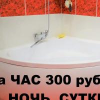 2-комнатная квартира, этаж 2/2, 99 м²