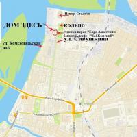 Астрахань — 1-комн. квартира, 33 м² – САВУШКИНА – СТАДИОН - КОМС. наб. (33 м²) — Фото 3