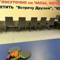 Астрахань — 3-комн. квартира, 156 м² – Свердлова, 53 (156 м²) — Фото 2