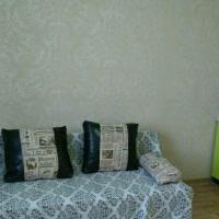 Архангельск — 1-комн. квартира, 26 м² – Гагарина, 8 (26 м²) — Фото 7