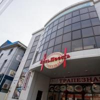 Краснодар — 1-комн. квартира, 50 м² – Промышленная 19 (2 квартала до (50 м²) — Фото 2