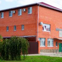 1-комнатная квартира, этаж 2/3, 24 м²