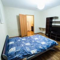 1-комнатная квартира, этаж 7/16, 43 м²