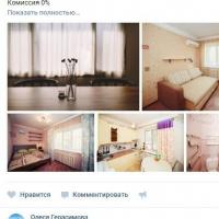 Краснодар — 2-комн. квартира, 45 м² – Бургасская, 63 (45 м²) — Фото 3