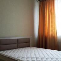1-комнатная квартира, этаж 16/24, 48 м²