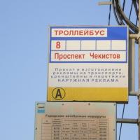 Краснодар — 1-комн. квартира, 38 м² – Чекистов, 40 (38 м²) — Фото 2