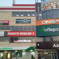 Краснодар — 1-комн. квартира, 38 м² – Чекистов, 40 (38 м²) — Фото 5