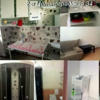 Краснодар — 1-комн. квартира, 40 м² – Душистая, 49 (40 м²) — Фото 2