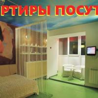2-комнатная квартира, этаж 5/16, 60 м²