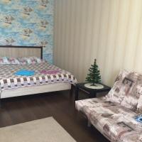 1-комнатная квартира, этаж 14/20, 42 м²
