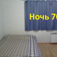 Ижевск — 1-комн. квартира, 21 м² – Садовая, 36 (21 м²) — Фото 2