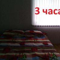 1-комнатная квартира, этаж 2/3, 21 м²
