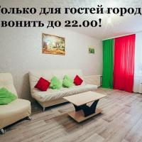 3-комнатная квартира, этаж 2/9, 60 м²