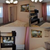 1-комнатная квартира, этаж 11/20, 30 м²