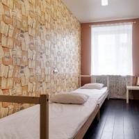 Ижевск — 1-комн. квартира, 100 м² – Красная, 131 (100 м²) — Фото 11