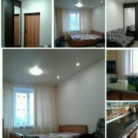 1-комнатная квартира, этаж 1/17, 45 м²