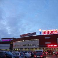 Казань — 2-комн. квартира, 45 м² – Ибрагимова 87 Аквапарк Центр (45 м²) — Фото 3