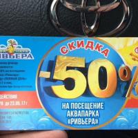 Казань — 33-комн. квартира, 6 м² – Амирхана, 91 (6 м²) — Фото 2