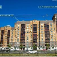 Казань — 1-комн. квартира, 48 м² – Чистопольская 62 Аква парк (48 м²) — Фото 3