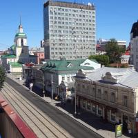 Пермь — 1-комн. квартира, 36 м² – Ленина 39  Напротив ЦУМ  гостиница УРАЛ (36 м²) — Фото 5