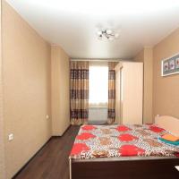 3-комнатная квартира, этаж 3/17, 70 м²
