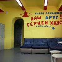 1-комнатная квартира, этаж 1/3, 150 м²