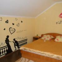 1-комнатная квартира, этаж 2/2, 29 м²