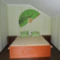 1-комнатная квартира, этаж 2/2, 28 м²