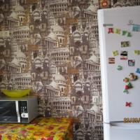 Хабаровск — 1-комн. квартира, 39 м² – Владивостокская, 35 (39 м²) — Фото 2