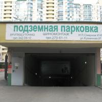 Екатеринбург — 2-комн. квартира, 70 м² – Бажова, 68 (70 м²) — Фото 5