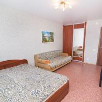 1-комнатная квартира, этаж 7/19, 39 м²
