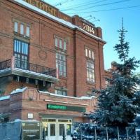 Екатеринбург — 1-комн. квартира, 35 м² – Улица Хохрякова, 100 (35 м²) — Фото 3