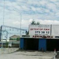 Екатеринбург — 1-комн. квартира, 40 м² – Куйбышева, 48 (40 м²) — Фото 3